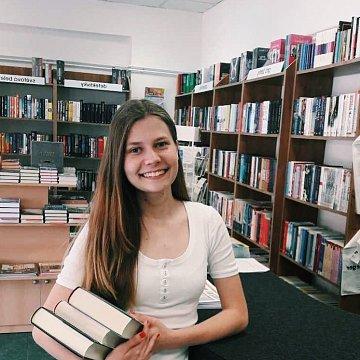 Natalie Veselá