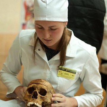 Katja Hrachova