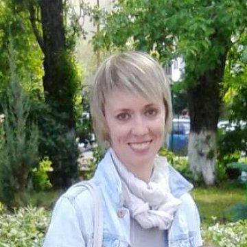 Iryna Vasylynchuk