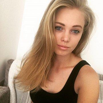Veronika Viki