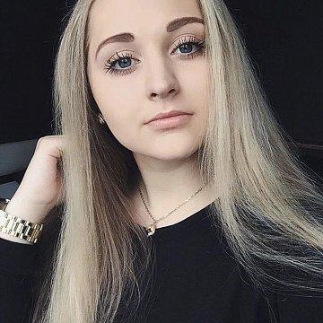 Kristýna Pešková