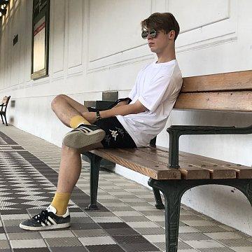 Doučování angličtiny od 16ti letého rodilého mluvčího