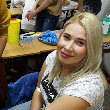 Denisa Kralikova
