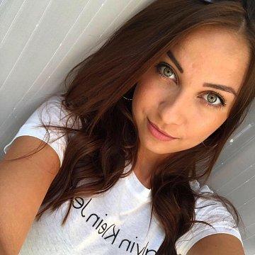 Hana Machálková