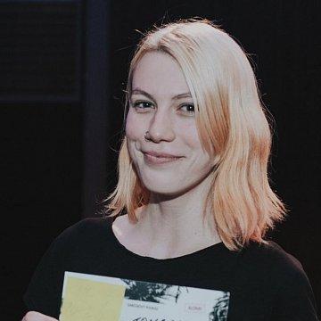 Patrícia Valovičová