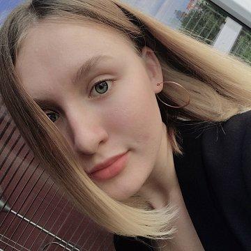 Hledáte kvalitní doučování ukrajinštiny nebo ruštiny s rodilým mluvčím na nejvyšší úrovni za nejnižší cenu?
