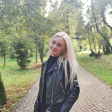 Iuliana U.