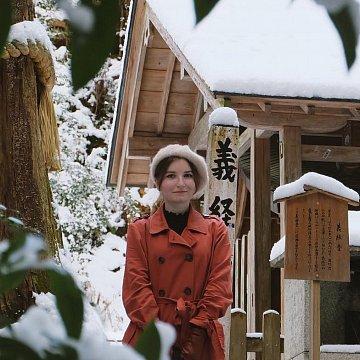 Výuka japonštiny on-line