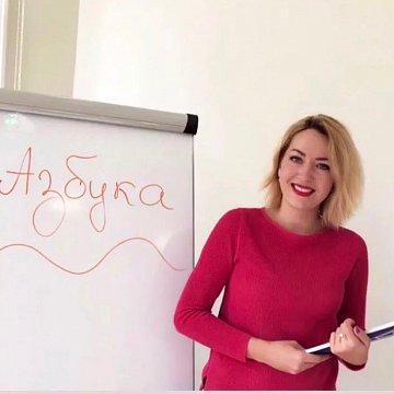 Oľga Novak