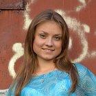 Maryna Ustymenko