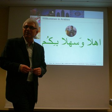Learn Arabic & Hebrew in Frankfurt am Main or online via Skype تعلم اللغة العربية
